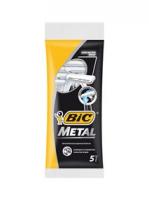Ξυραφάκια BIC Metal 5τμχ
