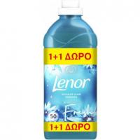 Μαλακτικό ρούχων LENOR ocean escape 50μεζ. (1+1 δώρο)