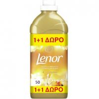 Μαλακτικό ρούχων LENOR gold orchid lux 50μεζ. (1+1 δώρο)