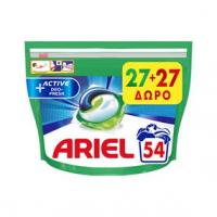Κάψουλες ARIEL pods Allin1 active 54τμχ (27+27 δώρο)